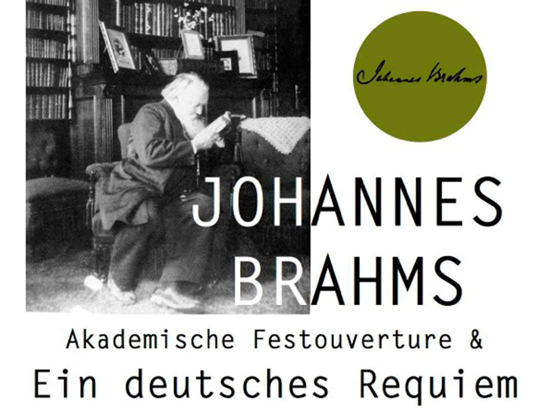 brahms-2014-1